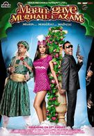Maan Gaye Mughal-E-Azam - Indian Movie Poster (xs thumbnail)