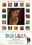 Stories We Tell - Japanese Movie Poster (xs thumbnail)