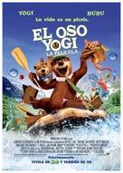Yogi Bear - Argentinian Movie Poster (xs thumbnail)