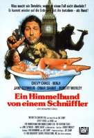 Oh Heavenly Dog - German Movie Poster (xs thumbnail)