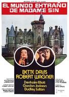 Madame Sin - Spanish Movie Poster (xs thumbnail)