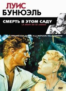 La mort en ce jardin - Russian DVD cover (xs thumbnail)