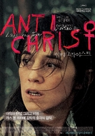 Antichrist - South Korean Movie Poster (xs thumbnail)
