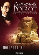 """""""Poirot"""" Death on the Nile - French poster (xs thumbnail)"""