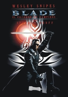 Blade - Argentinian DVD cover (xs thumbnail)