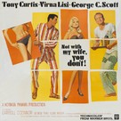 Not with My Wife, You Don't! - Movie Poster (xs thumbnail)