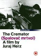 Spalovac mrtvol - British DVD cover (xs thumbnail)