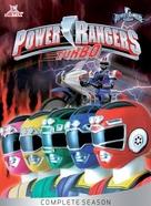 """Power Rangers Turbo"" - Movie Cover (xs thumbnail)"