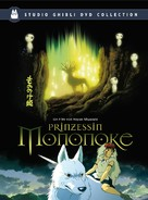 Mononoke-hime - German DVD cover (xs thumbnail)