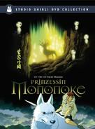 Mononoke-hime - German DVD movie cover (xs thumbnail)