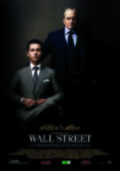 Wall Street: Money Never Sleeps - Romanian Movie Poster (xs thumbnail)