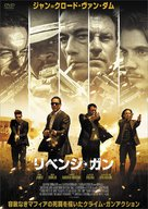Swelter - Japanese DVD movie cover (xs thumbnail)