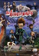 Los ilusionautas - Movie Poster (xs thumbnail)