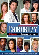 """Grey's Anatomy"" - Polish Movie Cover (xs thumbnail)"