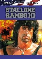 Rambo III - DVD cover (xs thumbnail)