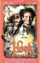 Hook - Finnish VHS movie cover (xs thumbnail)