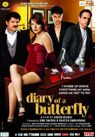 Diary of a Butterfly - Indian Movie Poster (xs thumbnail)