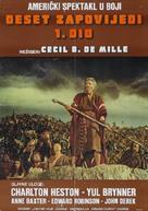 The Ten Commandments - Croatian Movie Poster (xs thumbnail)