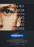 The Social Network - French Movie Poster (xs thumbnail)