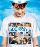 (500) Days of Summer - Brazilian Blu-Ray movie cover (xs thumbnail)