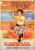 Snake In The Eagle's Shadow - Spanish Movie Poster (xs thumbnail)