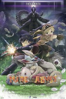 Made in Abyss: Hôrô Suru Tasogare - Movie Poster (xs thumbnail)