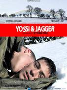 Yossi & Jagger - French Movie Poster (xs thumbnail)