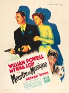Song of the Thin Man - French Movie Poster (xs thumbnail)