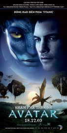 Avatar - Vietnamese Movie Poster (xs thumbnail)