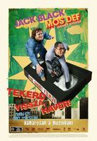 Be Kind Rewind - Hungarian Movie Poster (xs thumbnail)