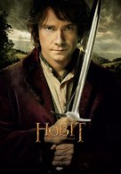 The Hobbit: An Unexpected Journey - Slovenian Movie Poster (xs thumbnail)