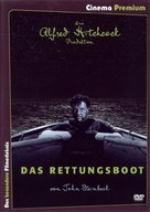 Lifeboat - German DVD movie cover (xs thumbnail)