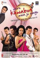 Mere Khwabon Mein Jo Aaye - Indian Movie Poster (xs thumbnail)