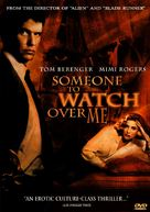 Someone to Watch Over Me - DVD cover (xs thumbnail)