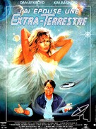 My Stepmother Is an Alien - French Movie Poster (xs thumbnail)