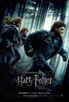 Harry Potter and the Deathly Hallows: Part I - Hungarian Movie Poster (xs thumbnail)
