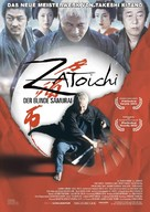 Zatôichi - German Movie Poster (xs thumbnail)