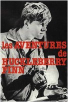 The Adventures of Huckleberry Finn - French Movie Poster (xs thumbnail)