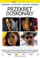 Confidence - Polish Movie Poster (xs thumbnail)