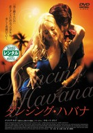 Dirty Dancing: Havana Nights - Japanese DVD cover (xs thumbnail)