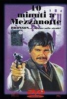 10 to Midnight - Italian DVD movie cover (xs thumbnail)
