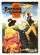 The Barbarian and the Geisha - French Movie Poster (xs thumbnail)