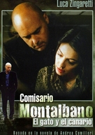 """Il commissario Montalbano"" - Spanish DVD cover (xs thumbnail)"
