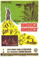 America, America - Spanish Movie Poster (xs thumbnail)