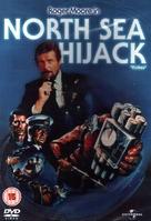 North Sea Hijack - British DVD cover (xs thumbnail)