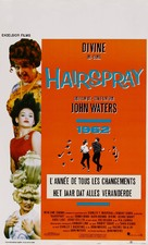 Hairspray - Belgian Movie Poster (xs thumbnail)
