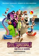 Hotel Transylvania 3: Summer Vacation - Argentinian Movie Poster (xs thumbnail)