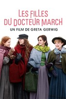 Little Women - French Video on demand movie cover (xs thumbnail)