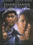 The Shawshank Redemption - South Korean DVD movie cover (xs thumbnail)