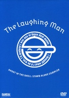 Kôkaku kidôtai: Stand alone complex - The laughing man - DVD cover (xs thumbnail)